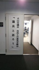 f:id:haro33takoshi:20180208180429j:plain