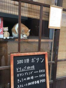 f:id:haro33takoshi:20171206174655j:plain