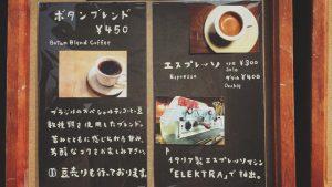 f:id:haro33takoshi:20171206175315j:plain