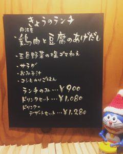 f:id:haro33takoshi:20171206180523j:plain