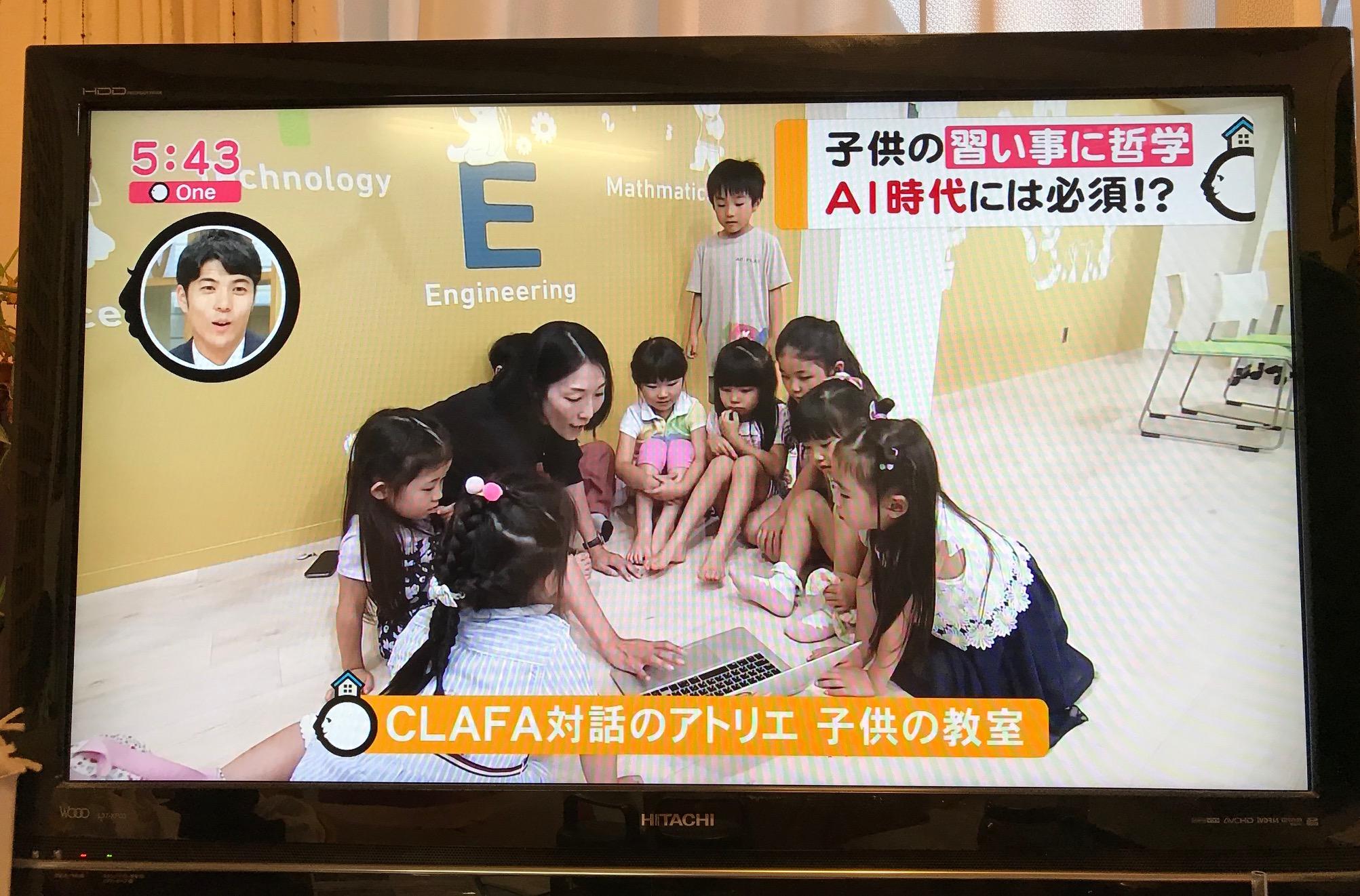 犬てつテレビ紹介